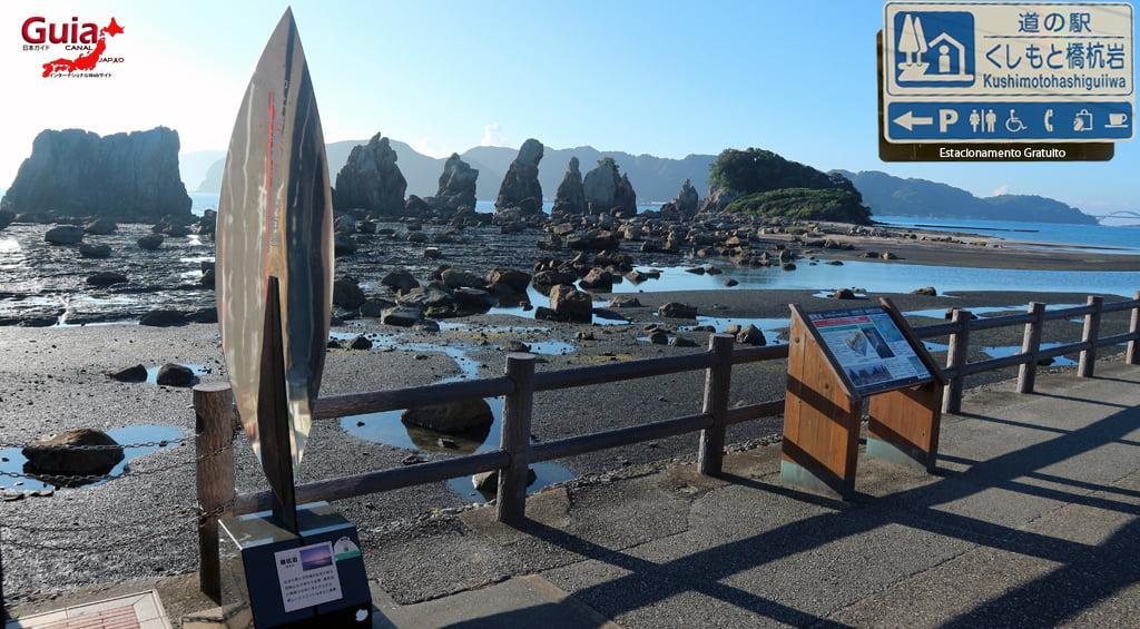 Hashigui-iwa rocks 1