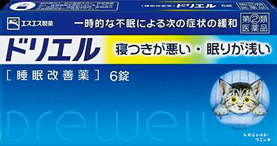 Dreweu (ド リ エ ル) - Sleeping Remedy 1
