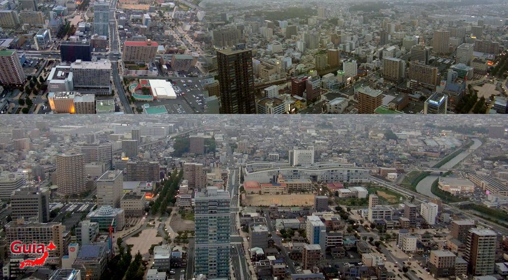 कार्य शहर हमामासु १