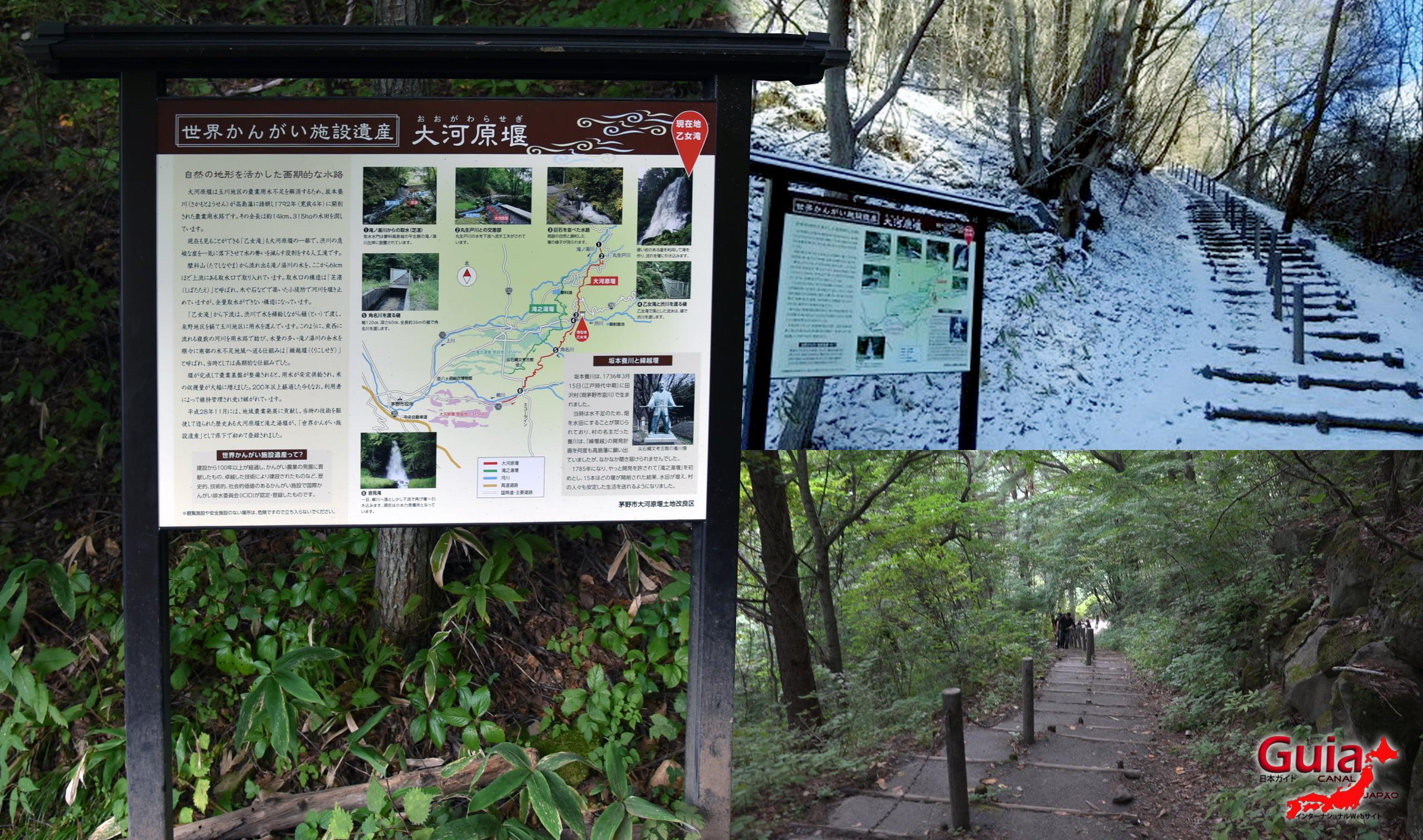 Cachoeira Otome 1
