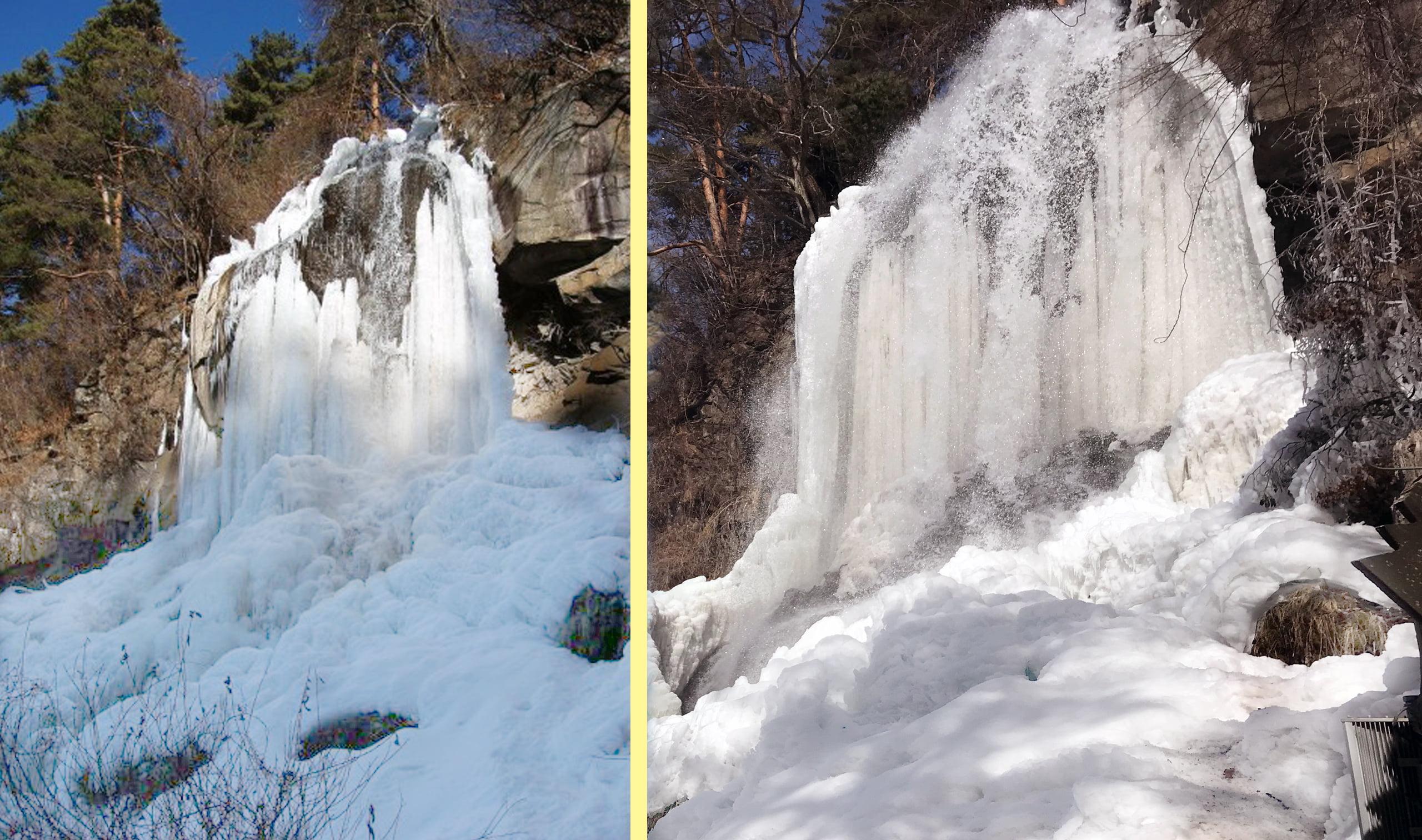 Cachoeira Otome 7