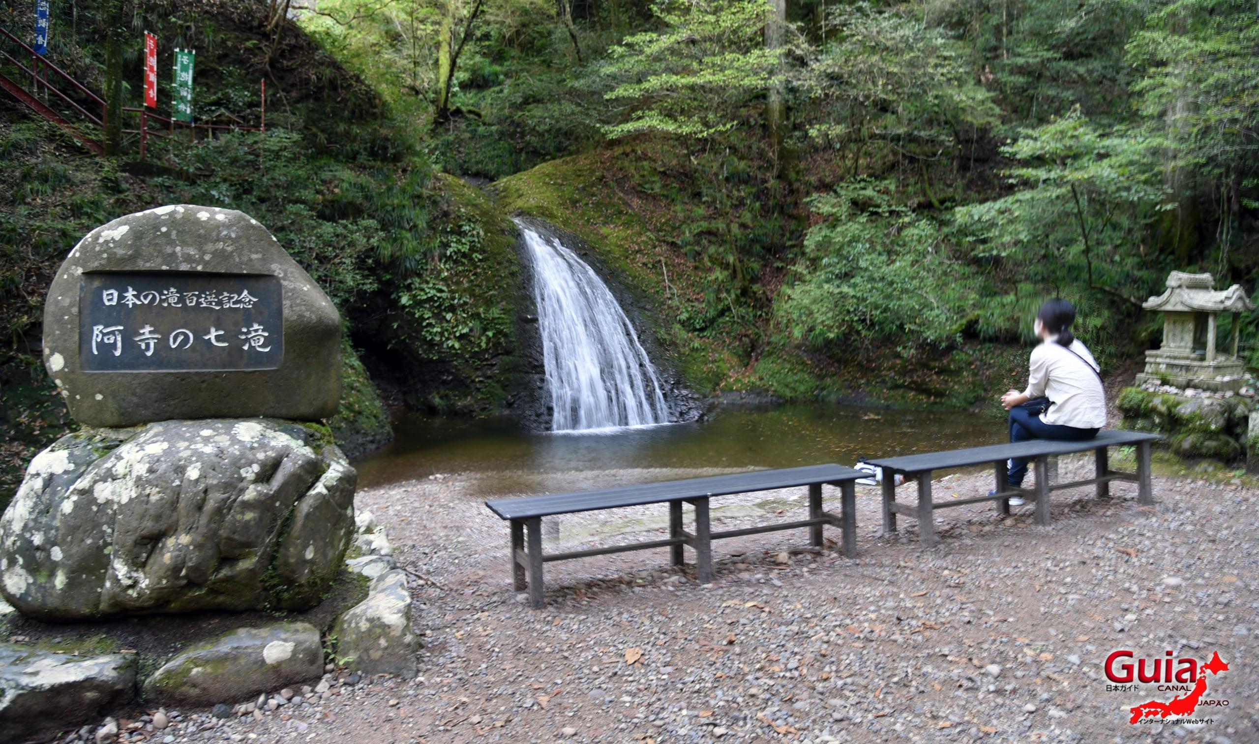 Sete Cachoeiras de Atera (Nanataki) 1
