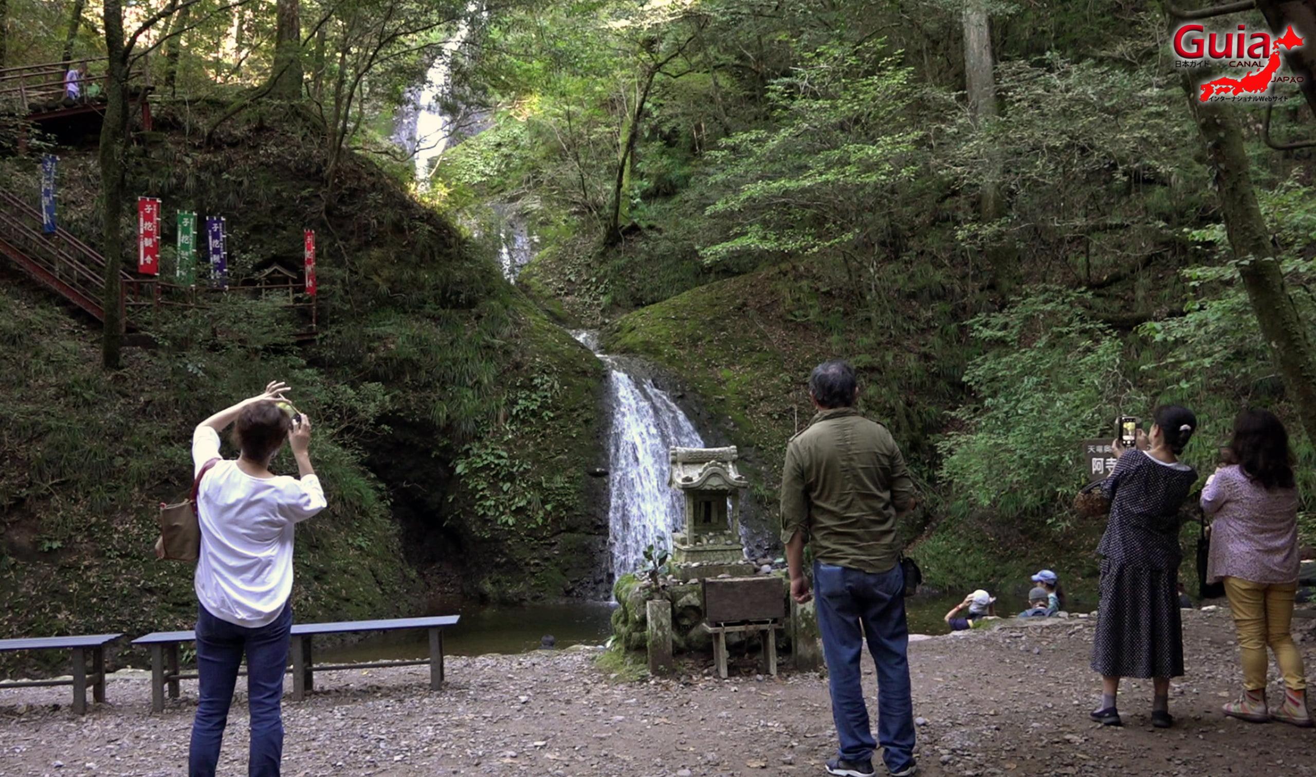 Sete Cachoeiras de Atera (Nanataki) 2