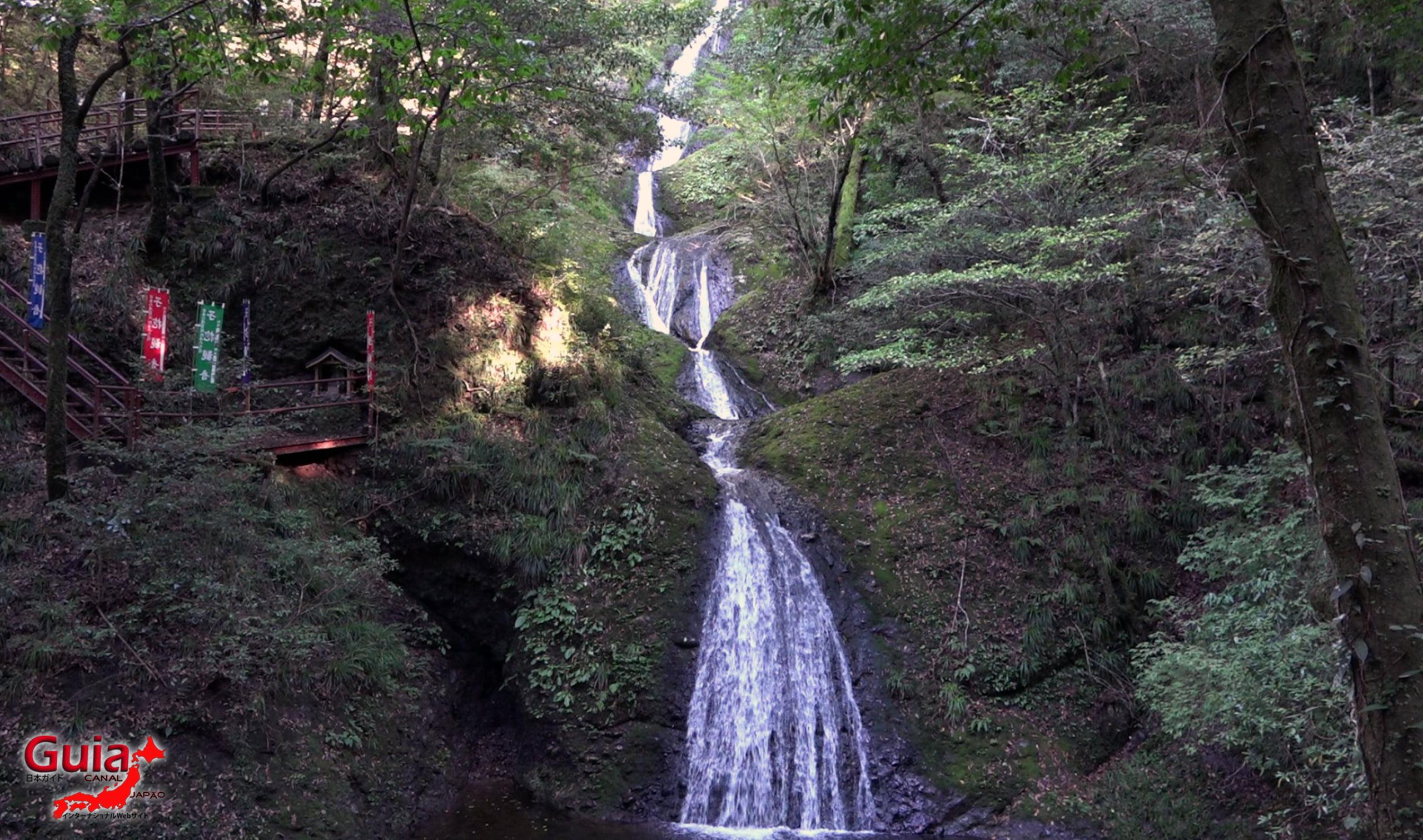 Sete Cachoeiras de Atera (Nanataki) 4