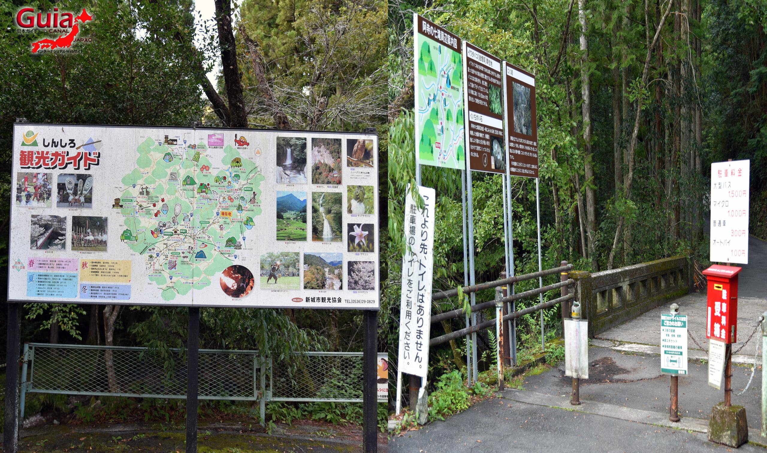 Sete Cachoeiras de Atera (Nanataki) 17