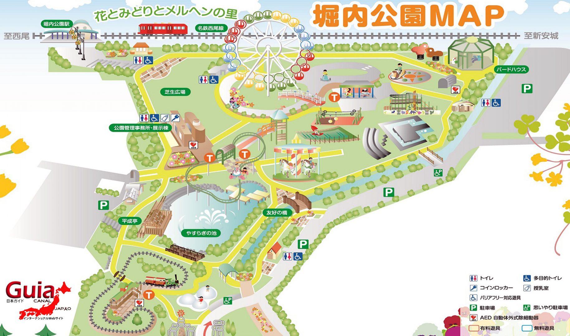 Parque Horiuchi - Anjo 1