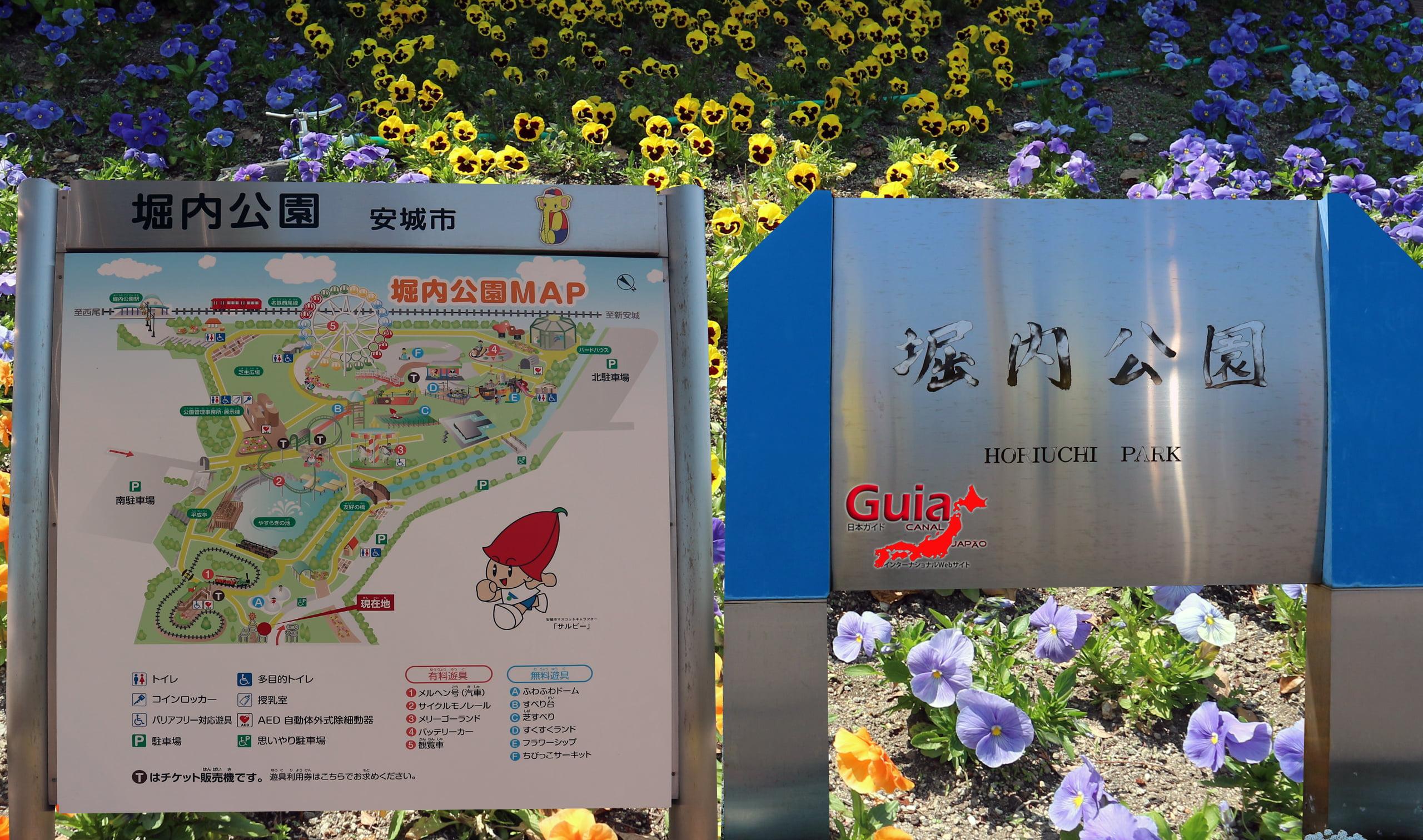 Parque Horiuchi - Anjo 3