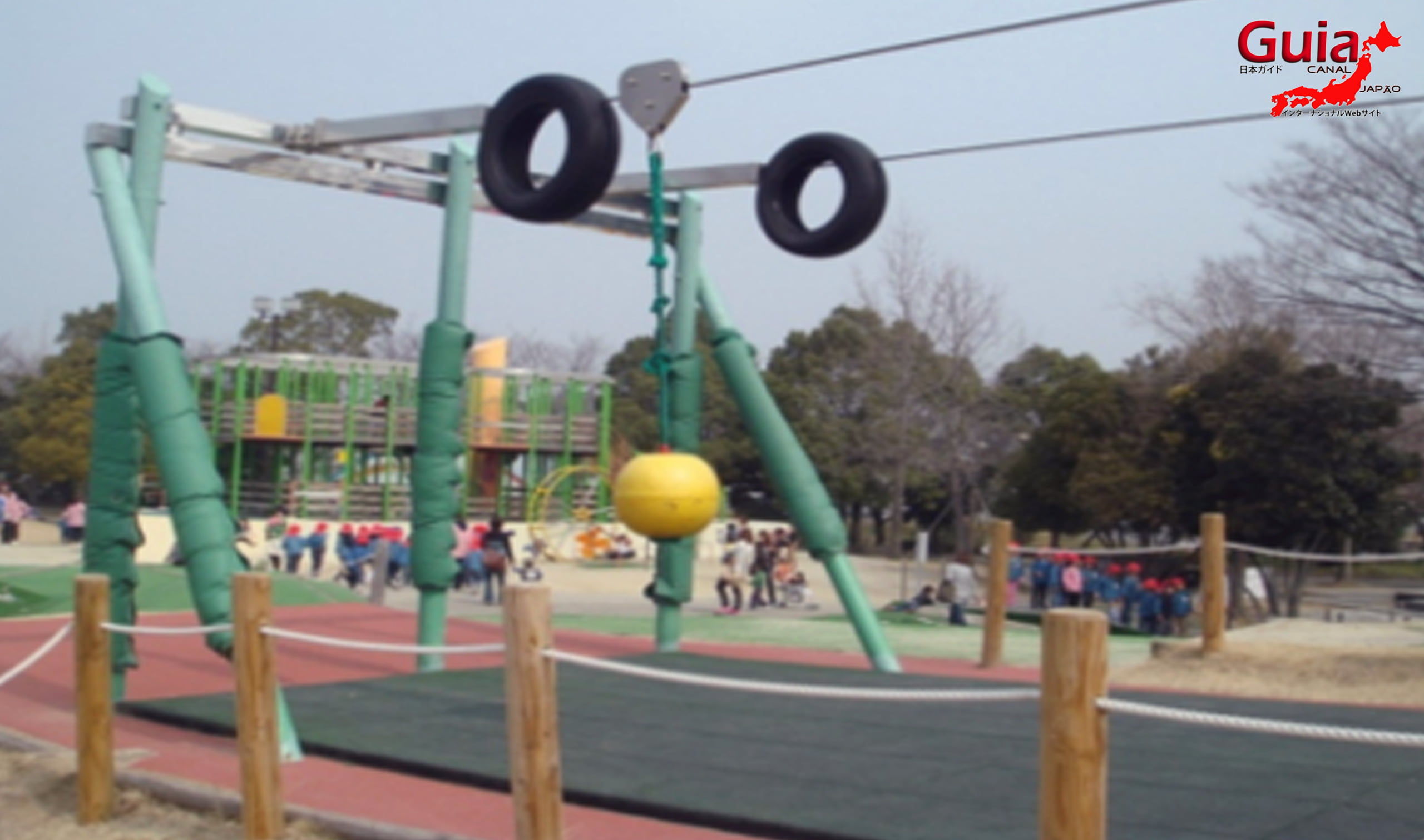 Parque Horiuchi - Anjo 23
