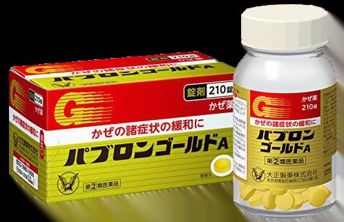 Pavlon Gold A - Cold Remedy 2