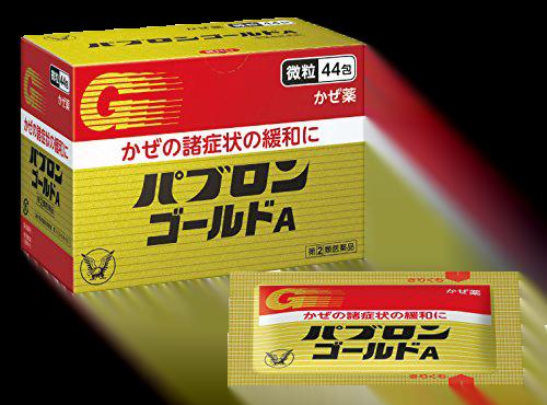 Pavlon Gold A - Cold Remedy 1