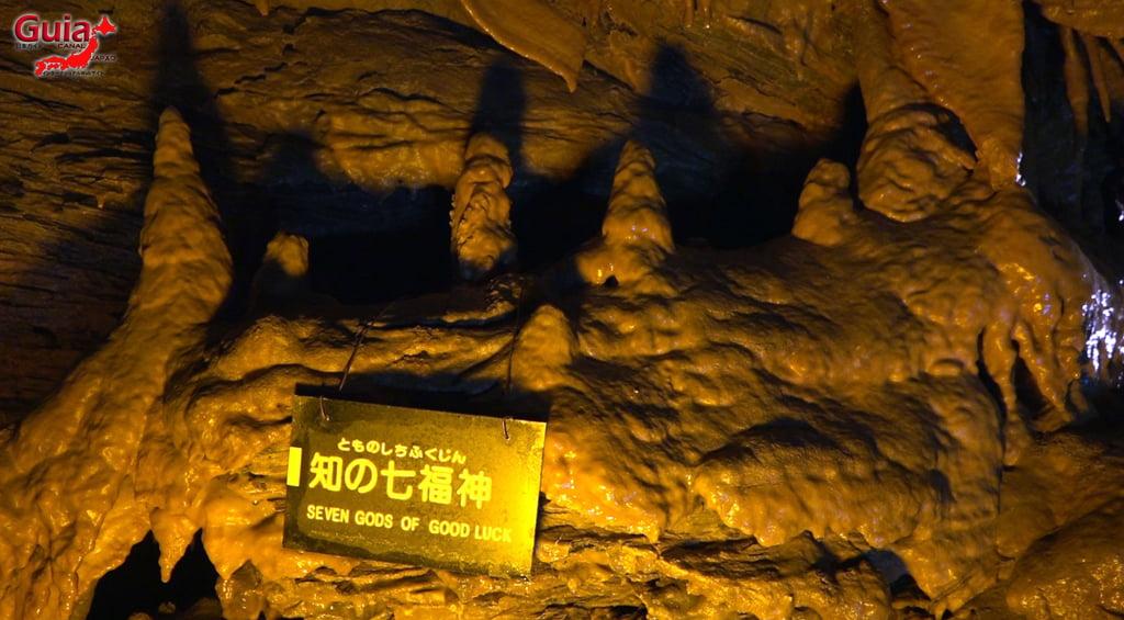 ریوگشیڈو غار 15