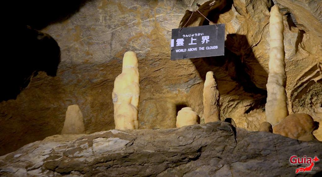 ریوگشیڈو غار 19