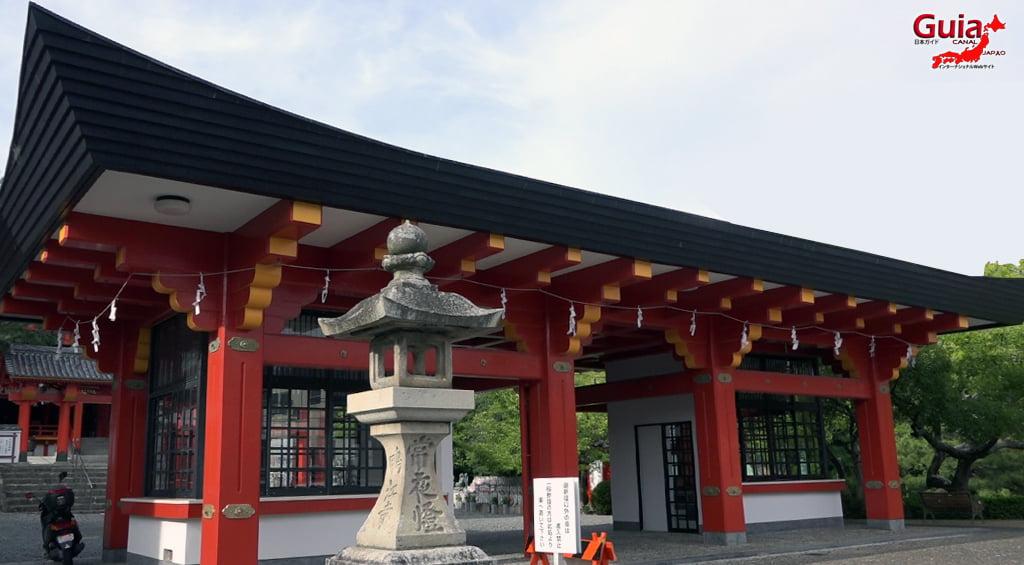 Камое Каннон сүм 5
