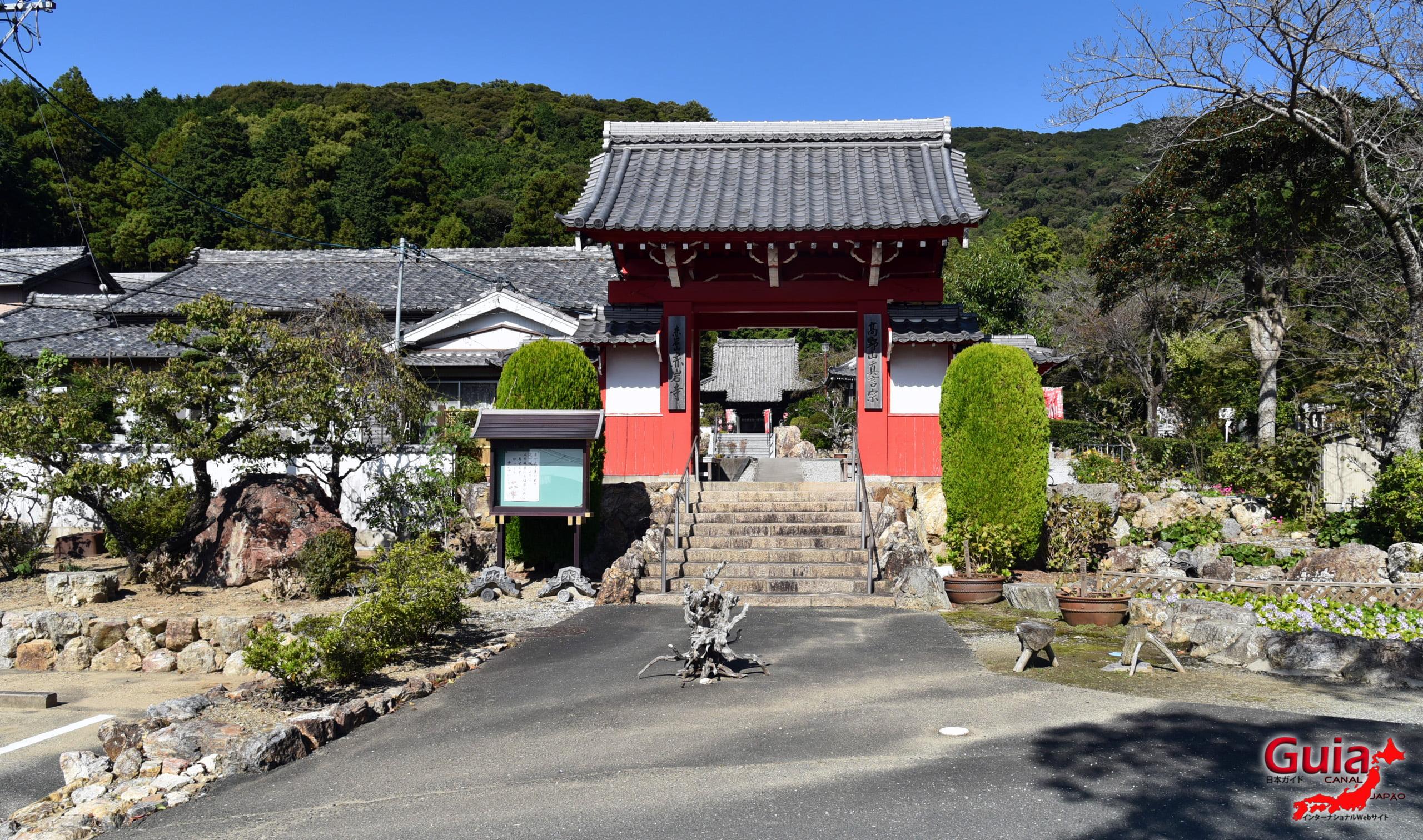 सेकिगन्जी मन्दिर १