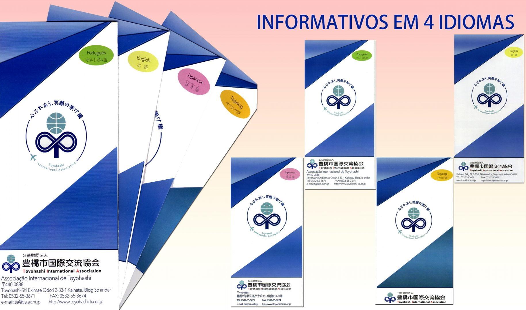 Toyohashi Associação Internacional 2