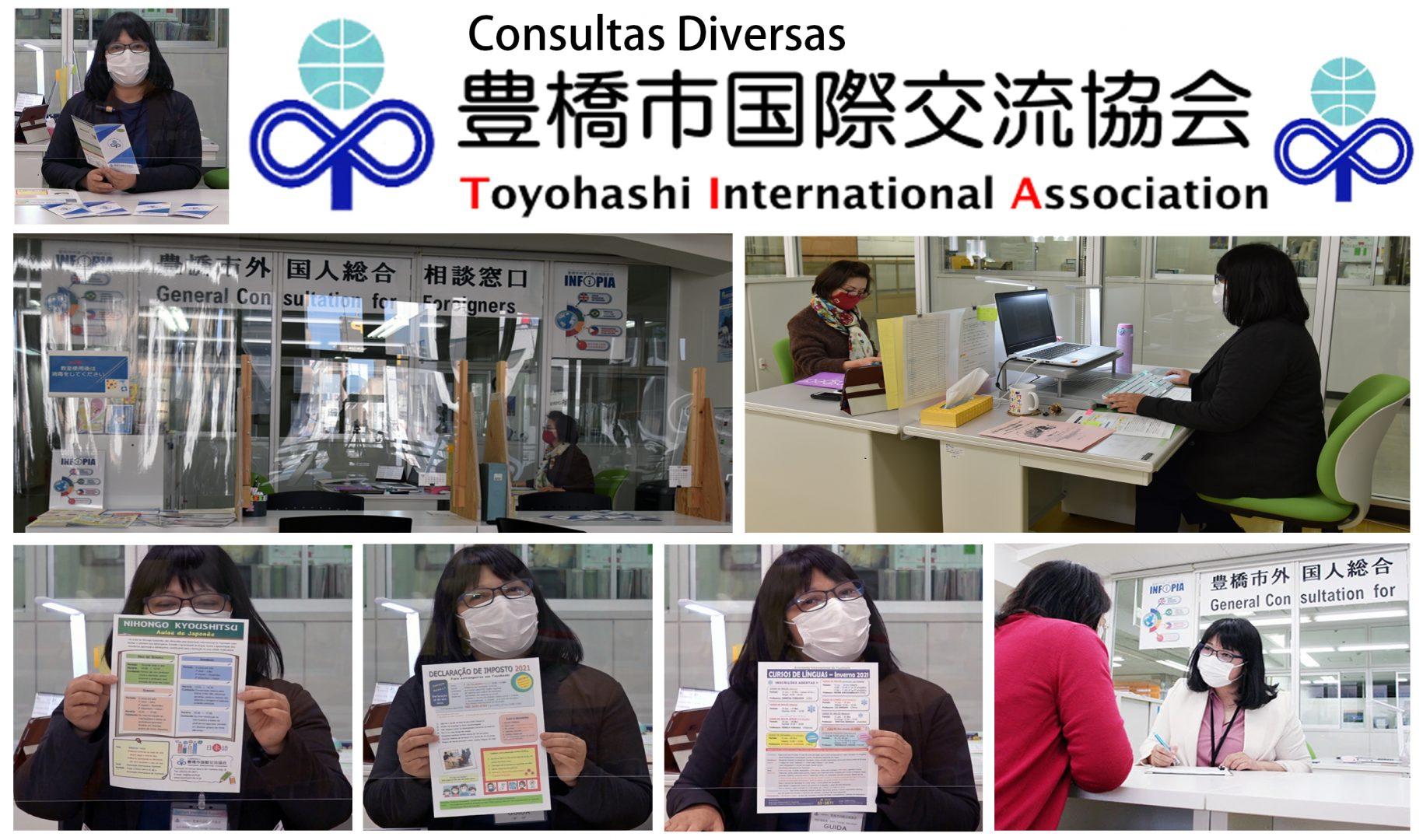 Toyohashi Associação Internacional 1