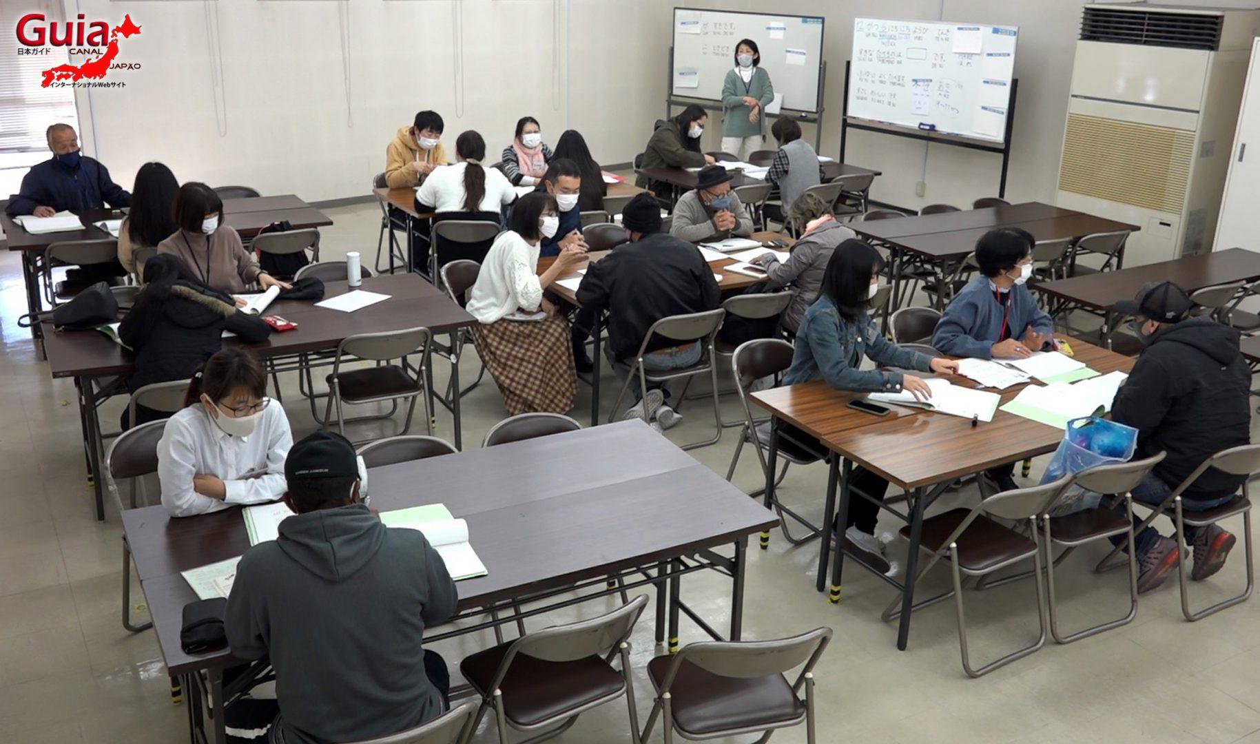 Curso de Japonês Gratuito da Associação Internacional de Toyohashi 2