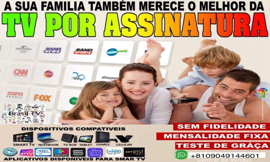 Brasil TV Internacional 5
