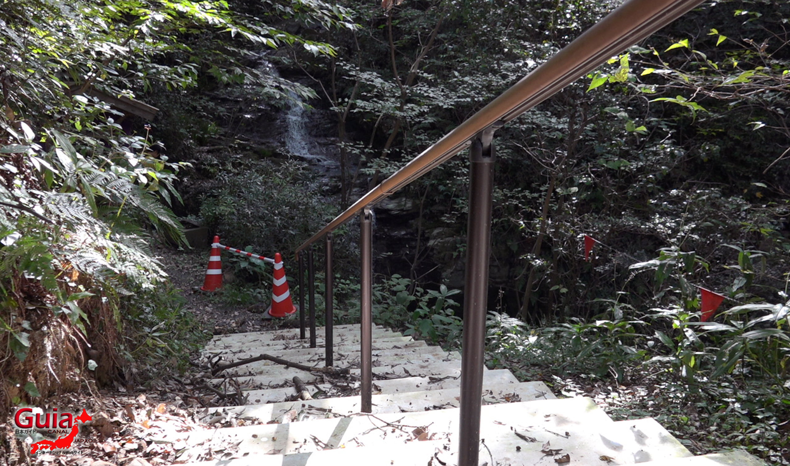 Ibumi waterfall in Gofudou Sama 10