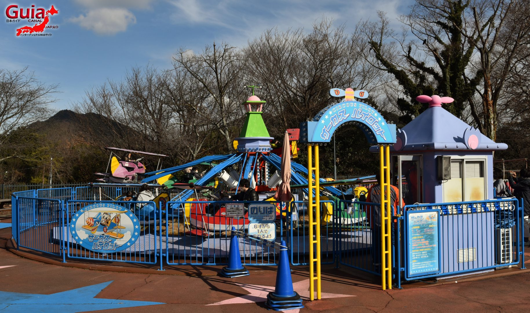 Parco dei divertimenti - Japan Monkey Park 15