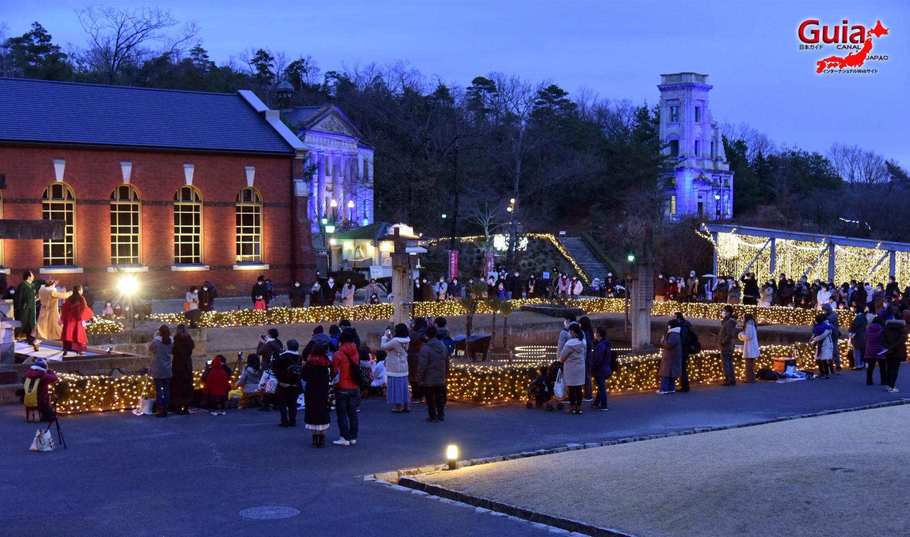 Мэйжи-Мура музей - Баярын гэрэлтүүлэг 2