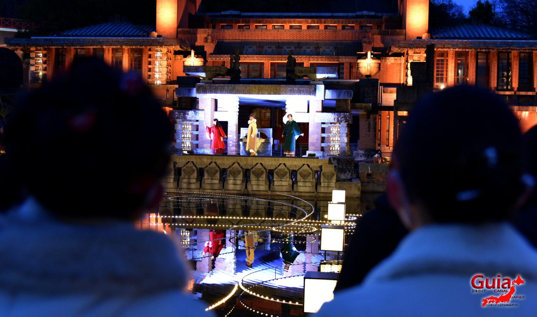 Мэйжи-Мура музей - Баярын гэрэлтүүлэг 8