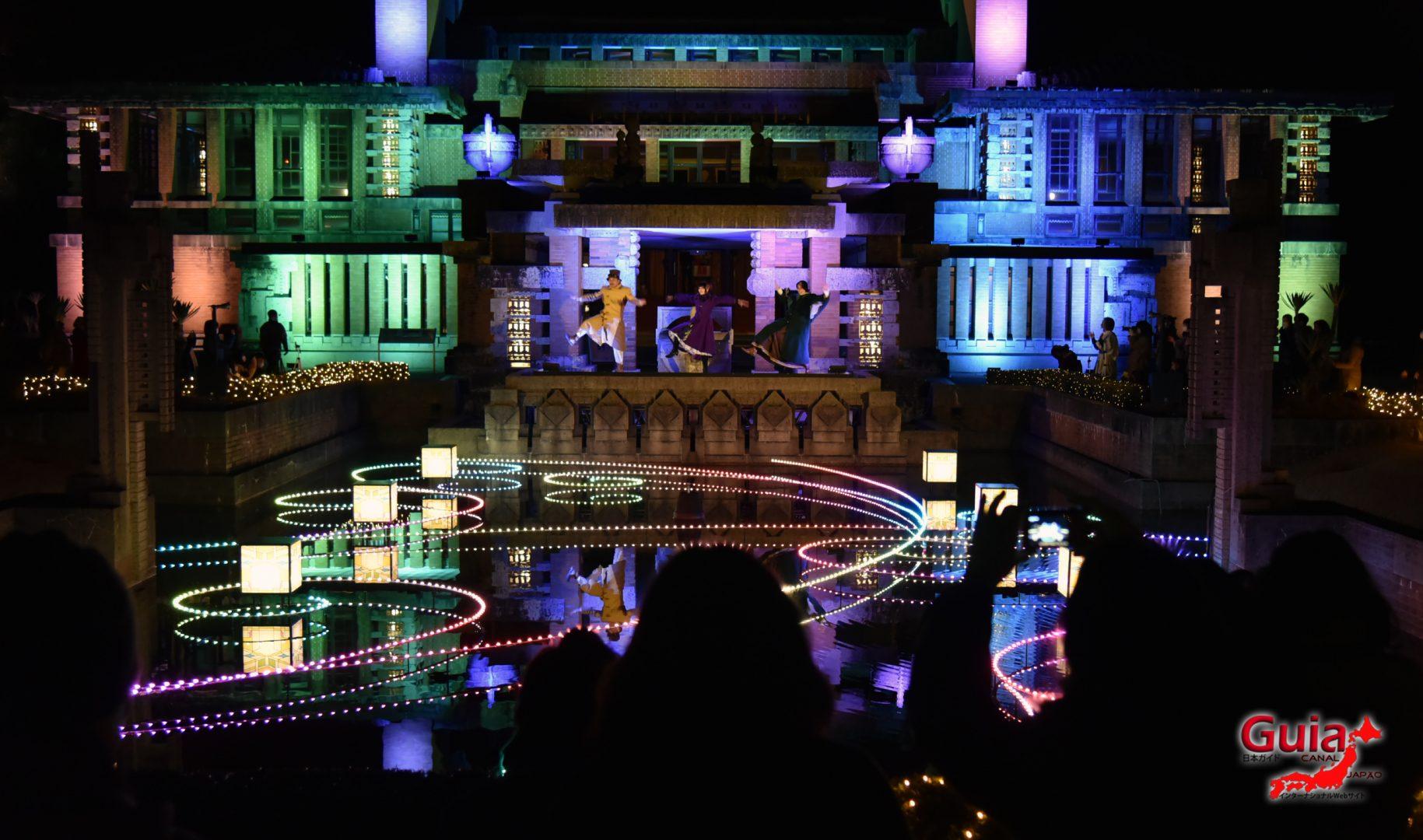 Мэйжи-Мура музей - Баярын гэрэлтүүлэг 11