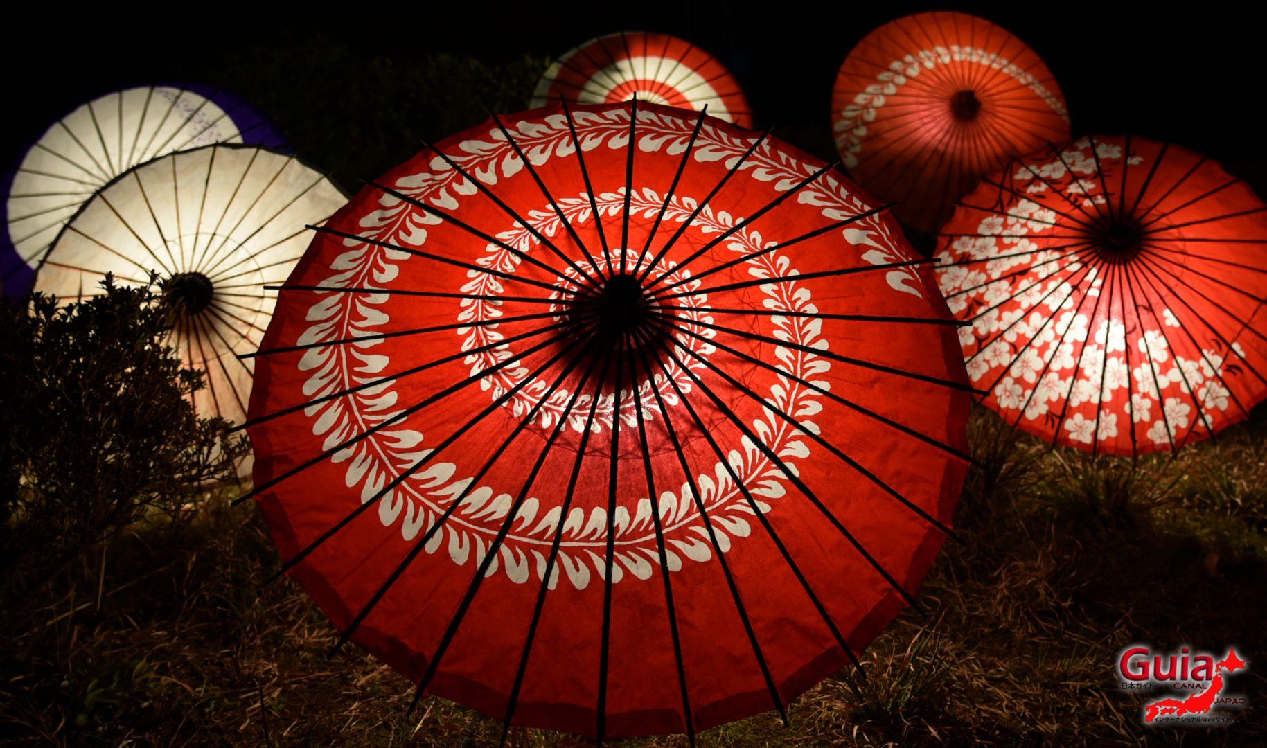 Мэйжи-Мура музей - Баярын гэрэлтүүлэг 17