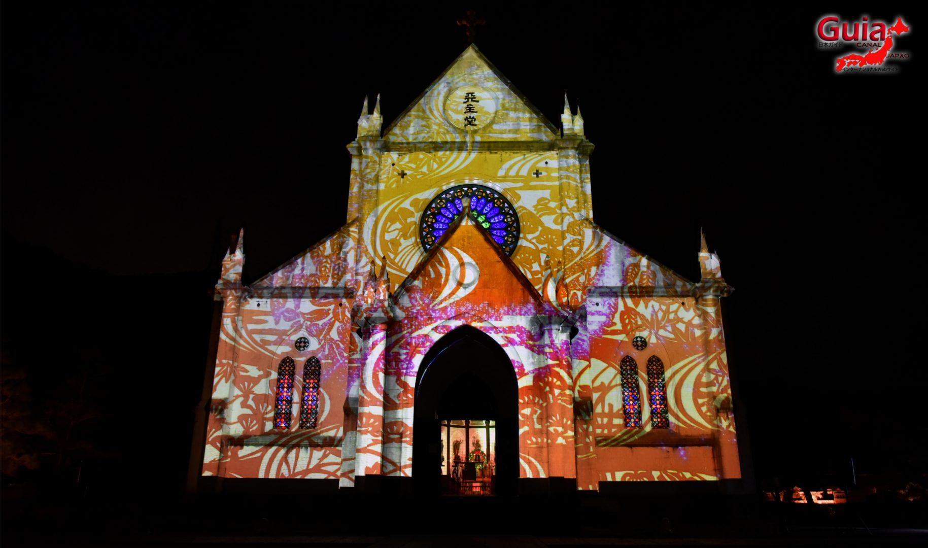 Мэйжи-Мура музей - Баярын гэрэлтүүлэг 21