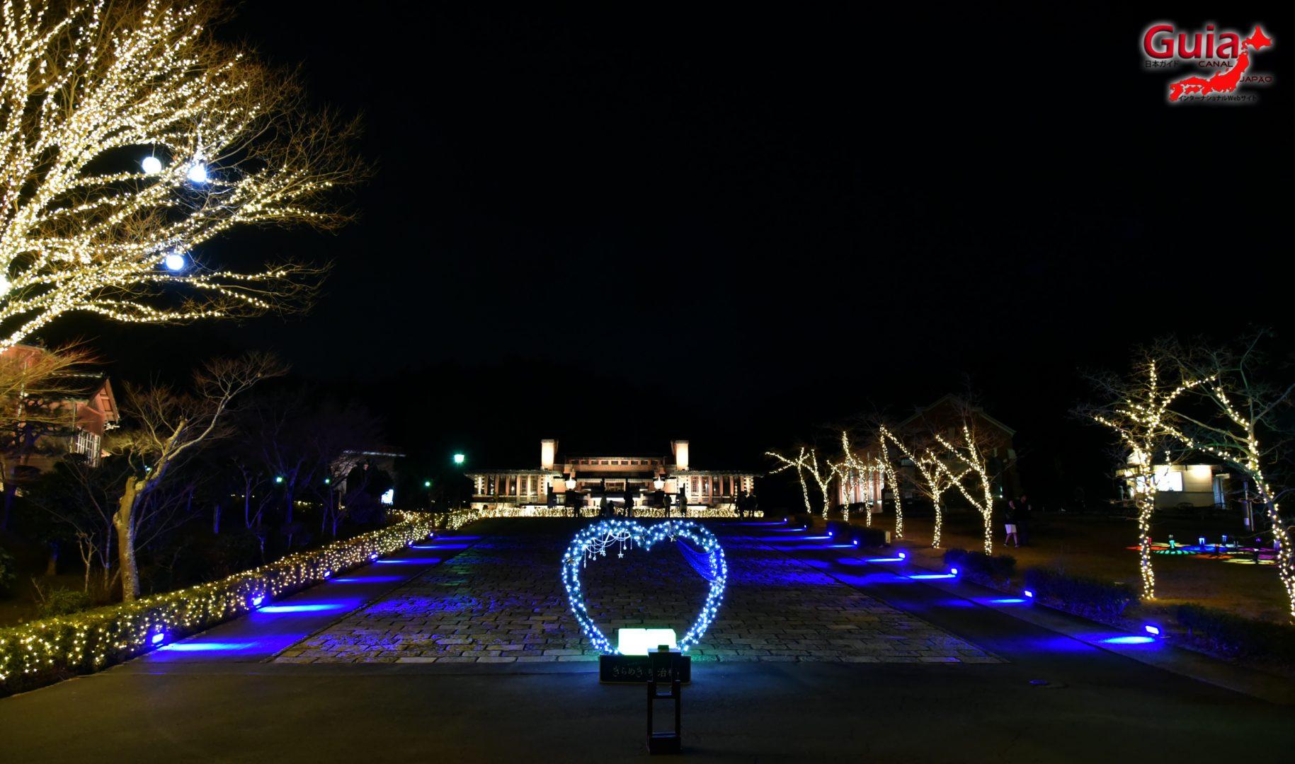 Мэйжи-Мура музей - Баярын гэрэлтүүлэг 23
