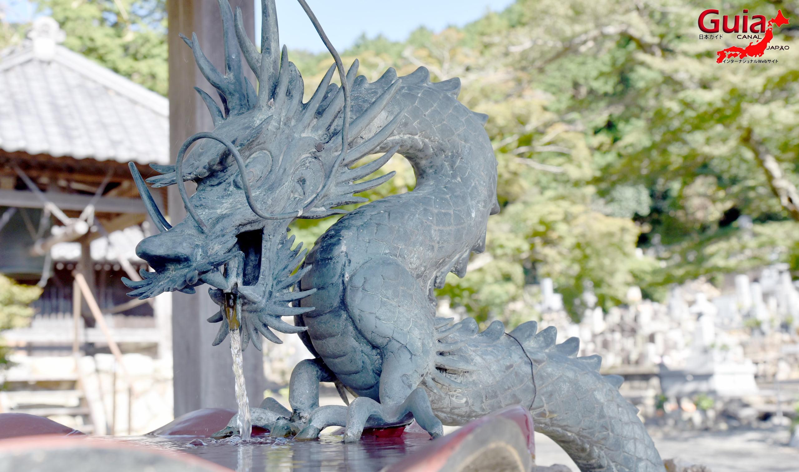 Templo Sekiganji 11