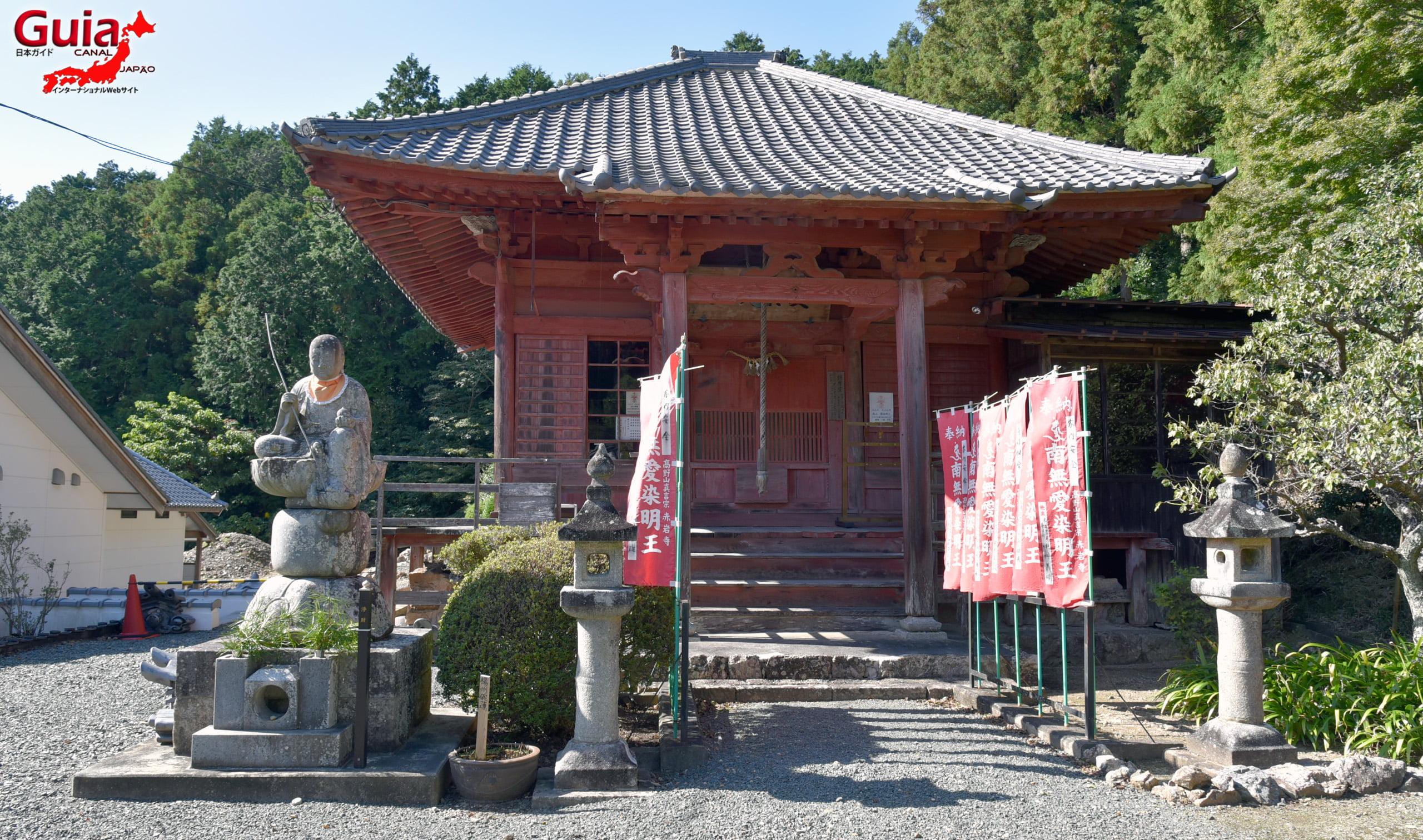Templo Sekiganji 12