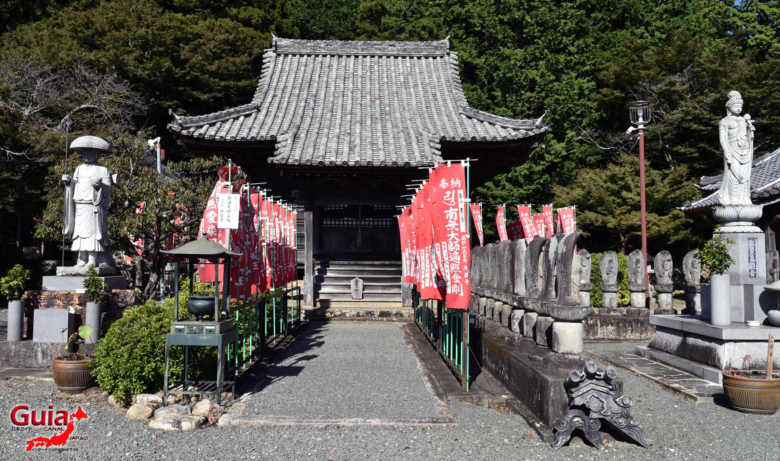 Templo Sekiganji 3