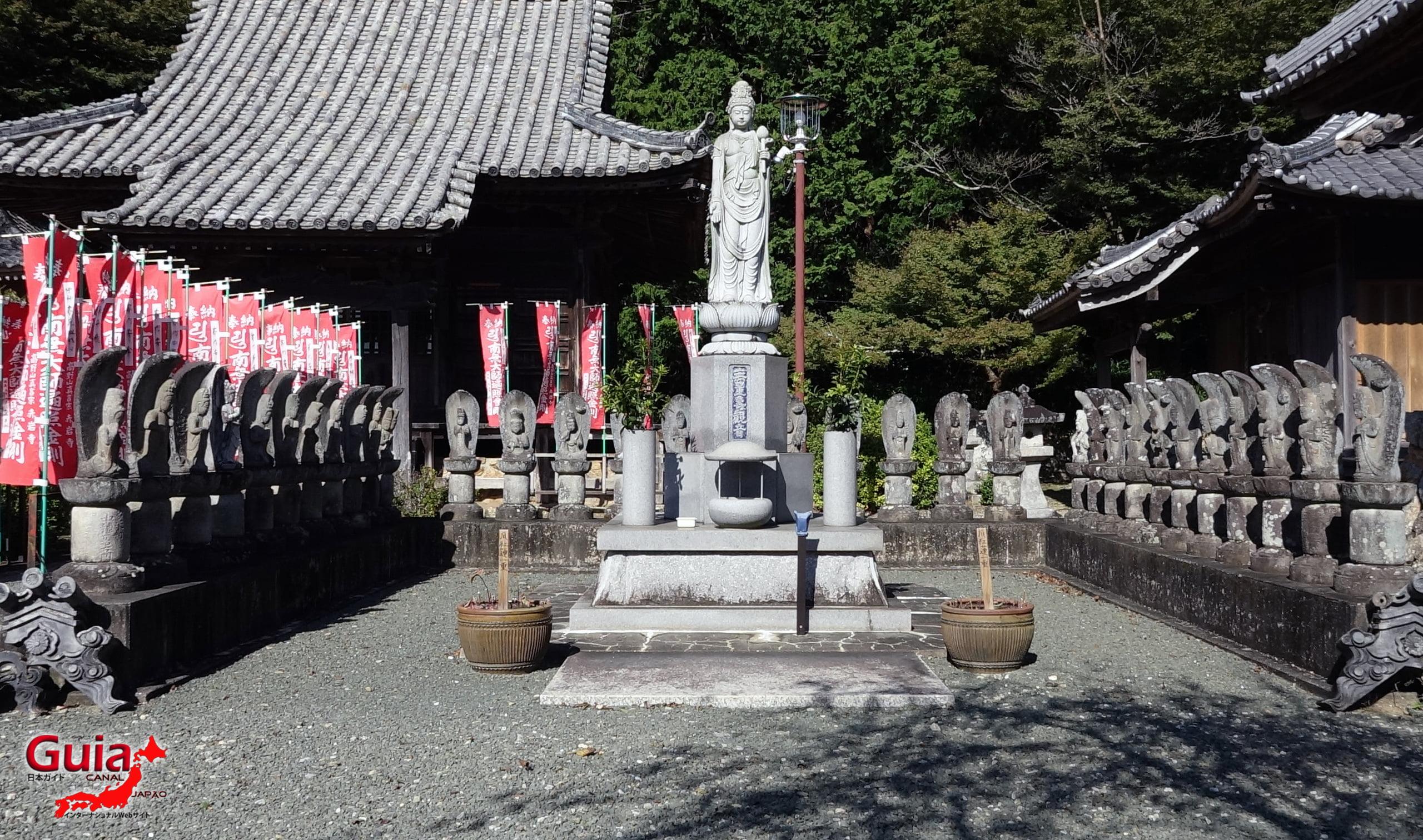Templo Sekiganji 4