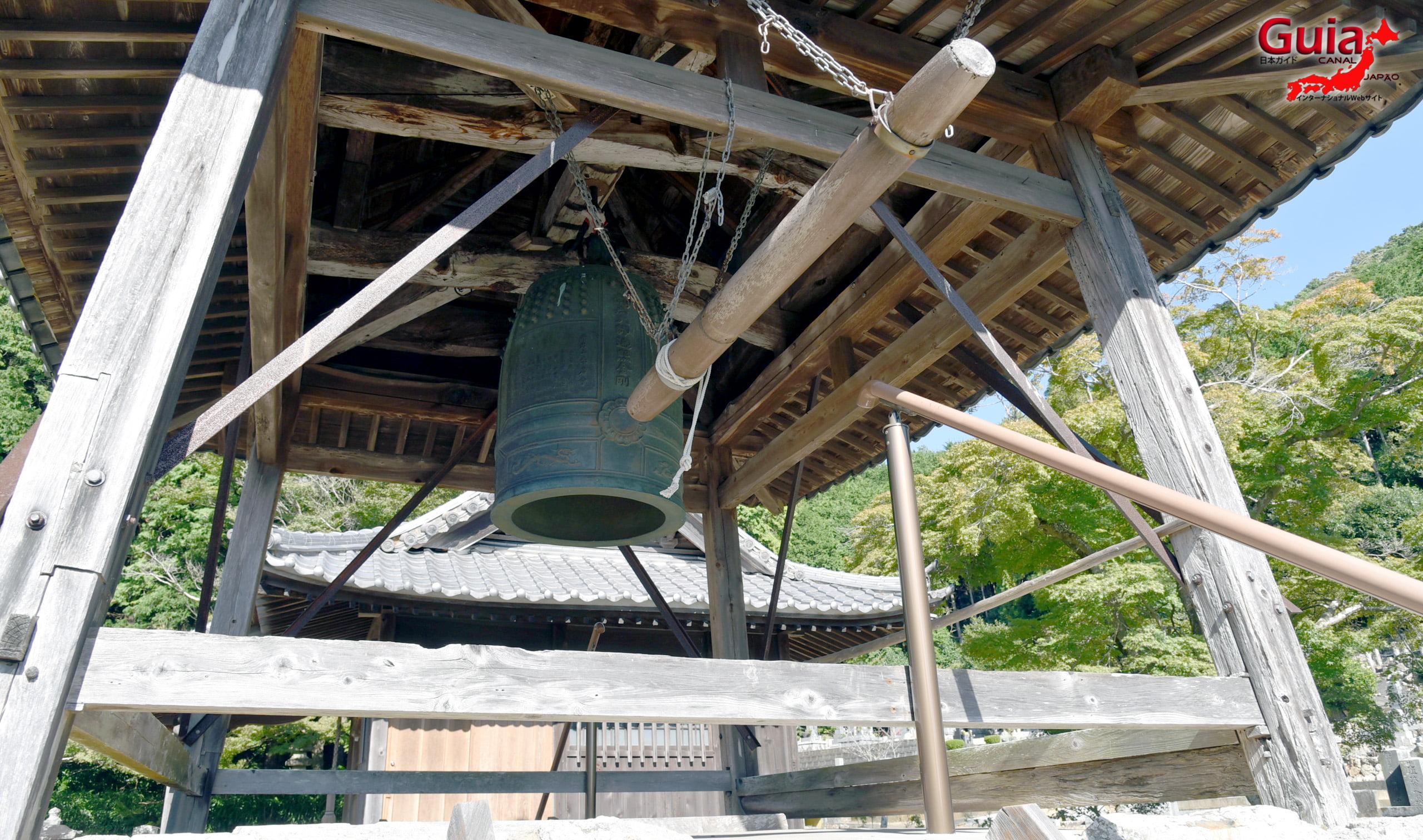Templo Sekiganji 6