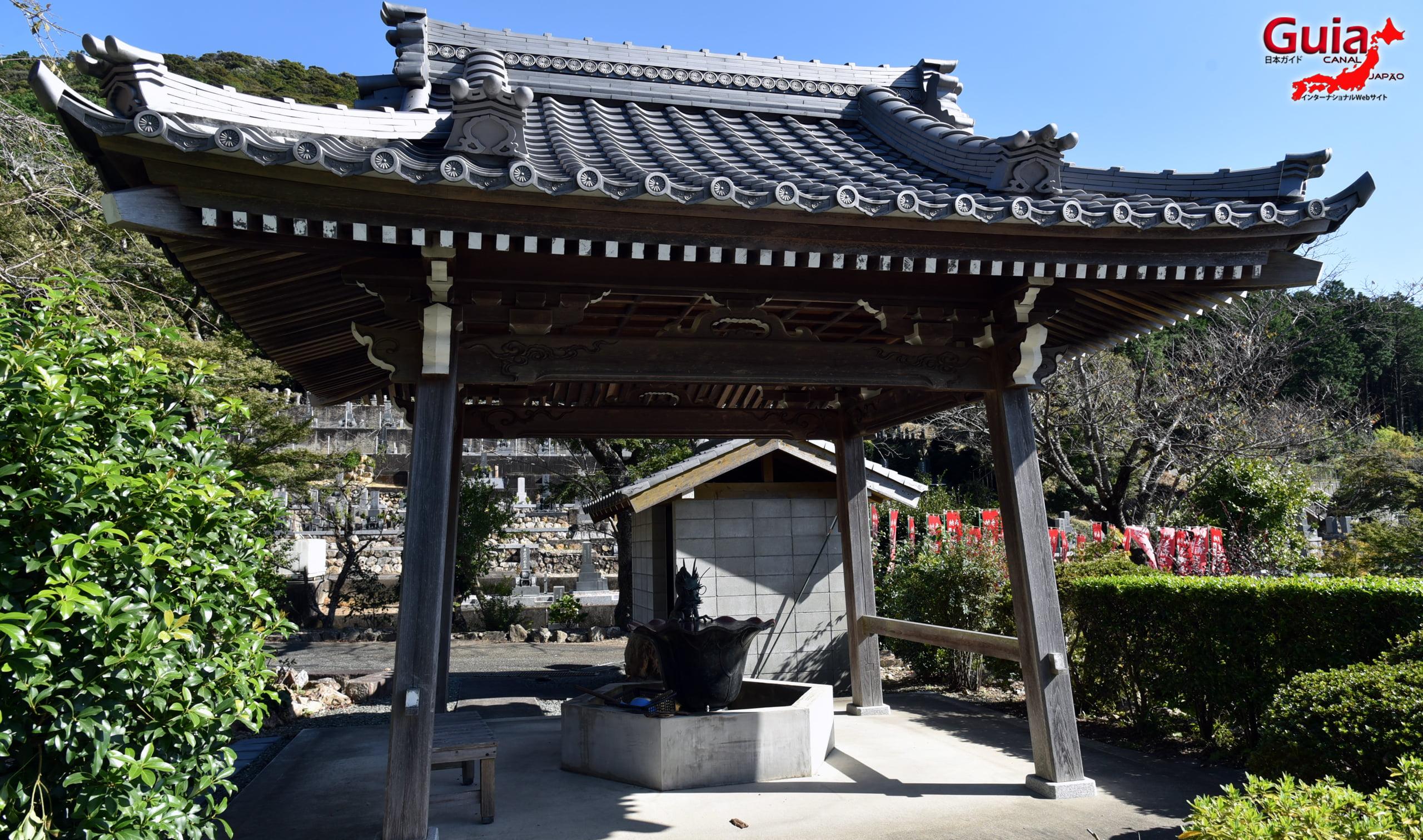 Templo Sekiganji 8
