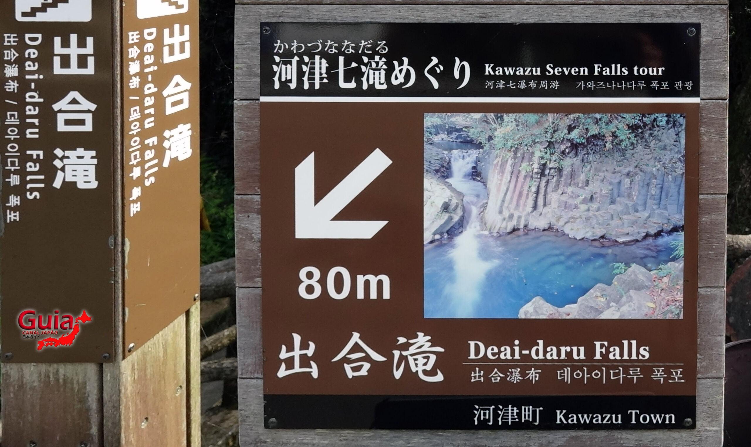 Cachoeira Deaidaru 10