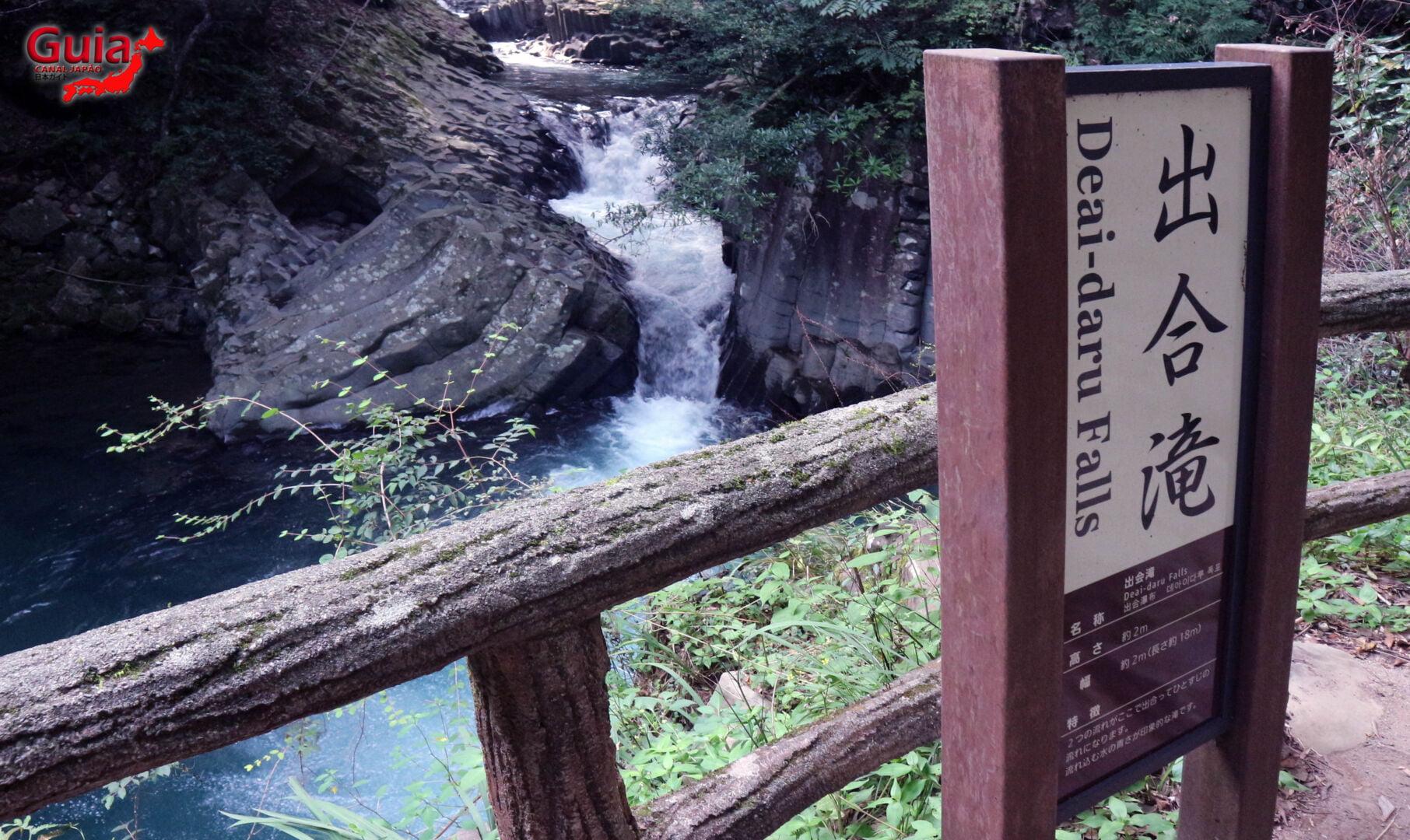Cachoeira Deaidaru 13