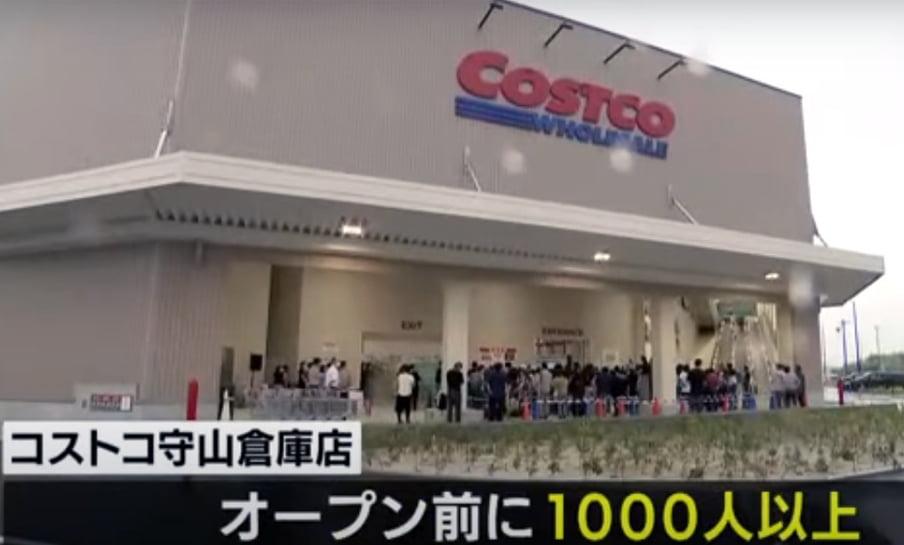 Novo Costco em Nagoya abriu às 5:30 e estreou com mais de 1.000 compradores 1