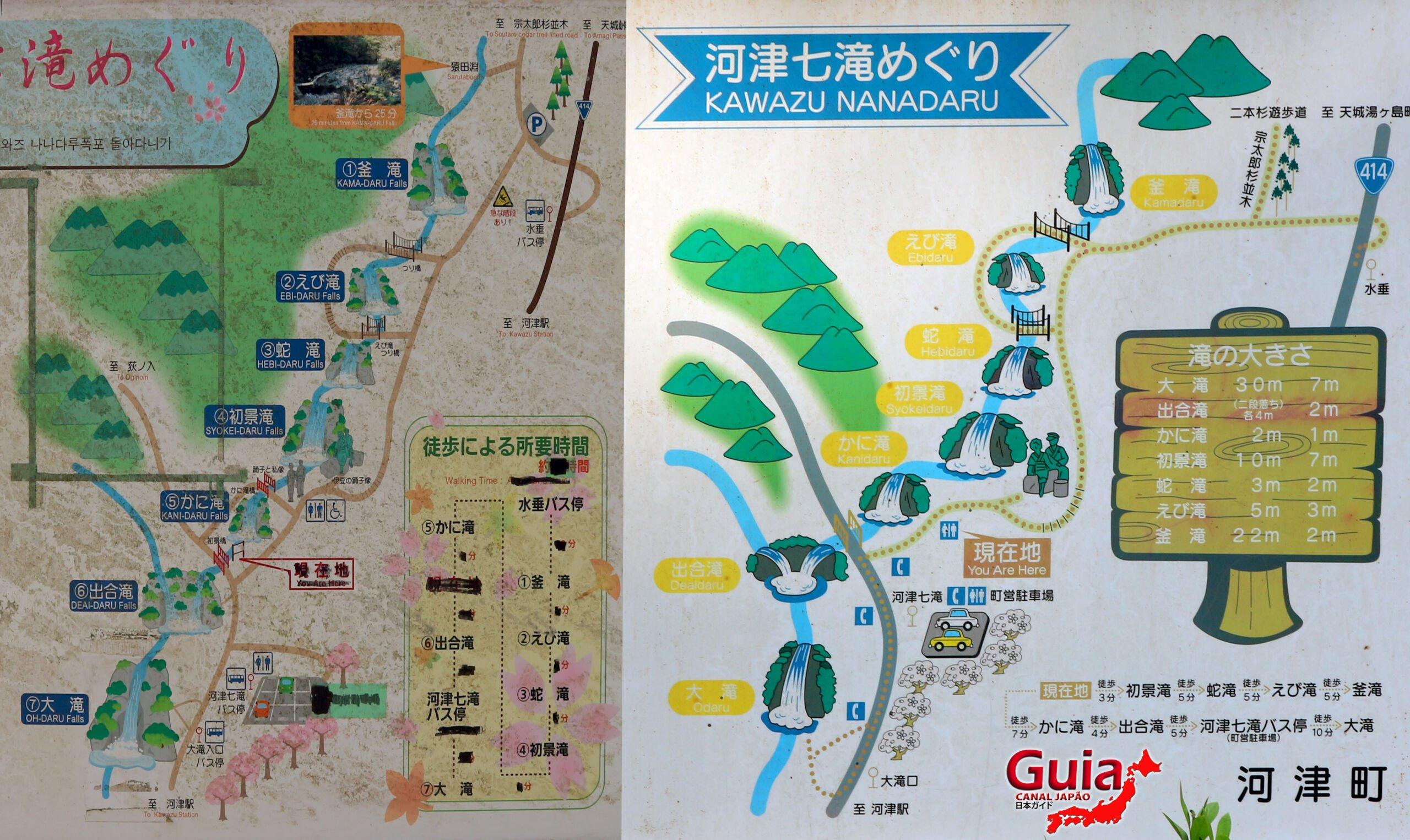 7 Cachoeira de Kawazu Nanadaru - 河津 七 滝 3