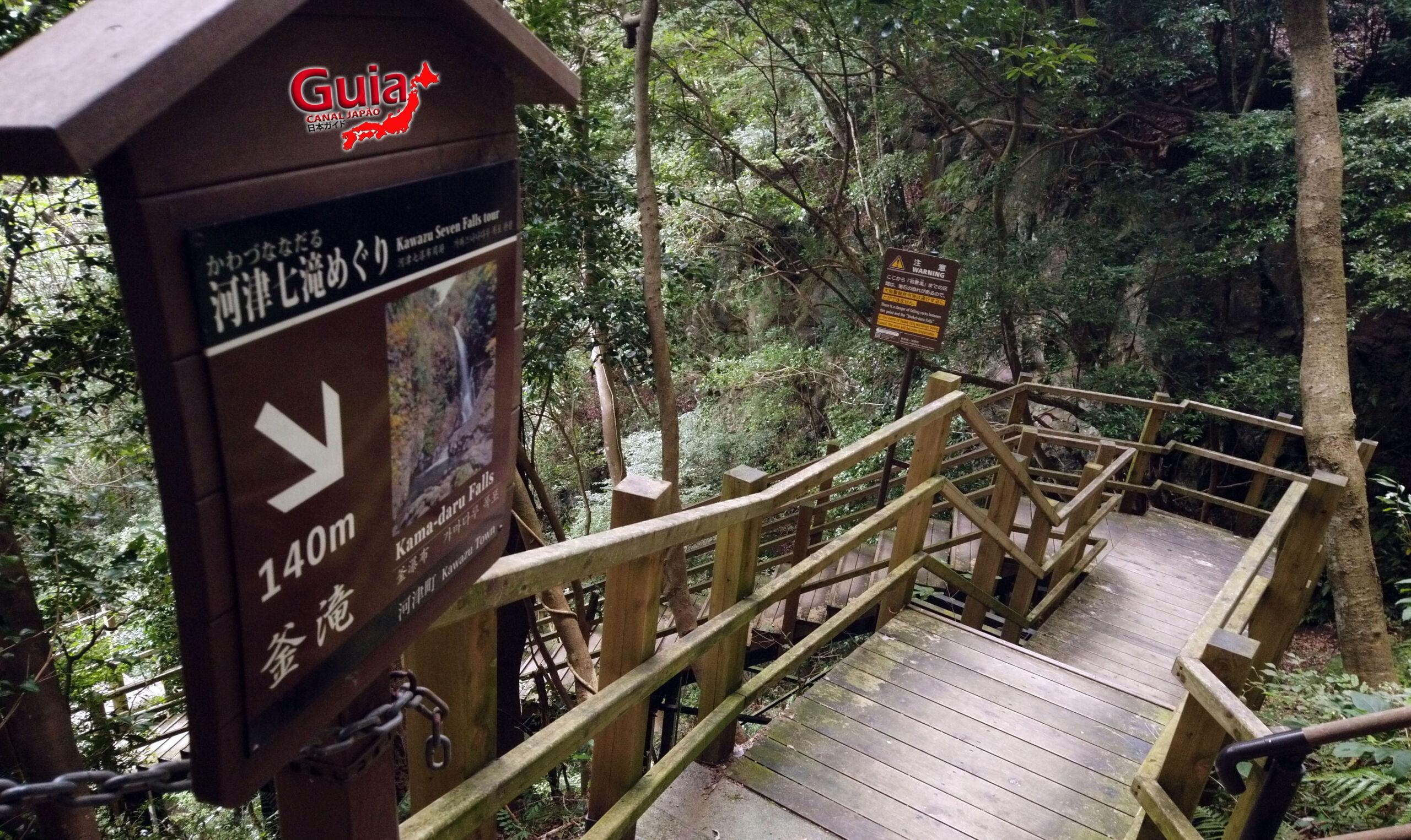 7 Cachoeira de Kawazu Nanadaru - 河津 七 滝 5