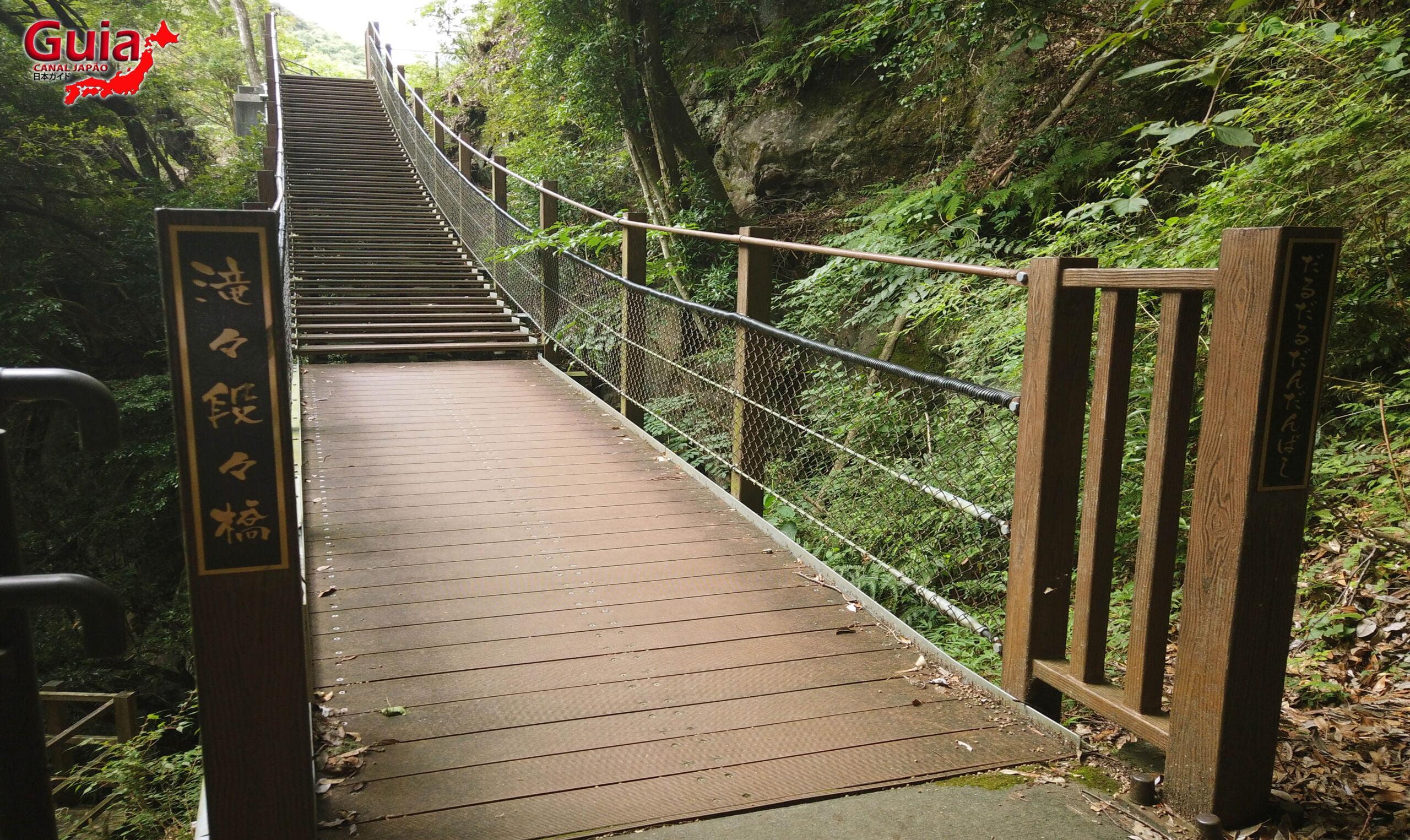 7 Cachoeira de Kawazu Nanadaru - 河津 七 滝 8