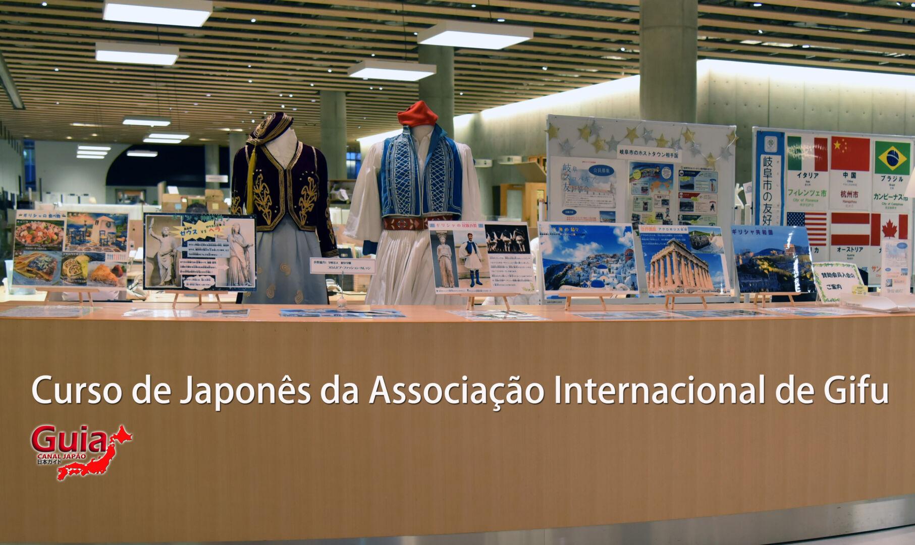 Curso de Japonês da Associação de Intercâmbio Internacional da cidade de Gifu 11
