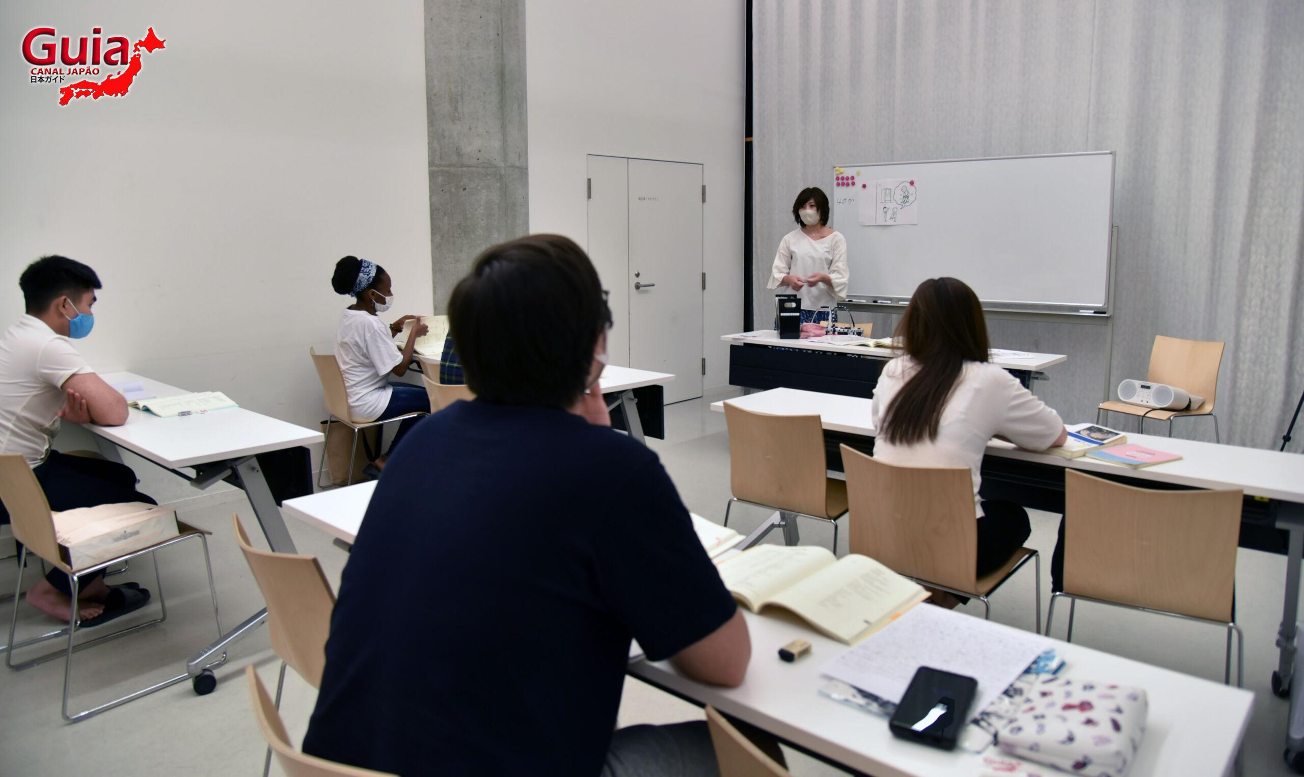 Curso de Japonês da Associação de Intercâmbio Internacional da cidade de Gifu 4