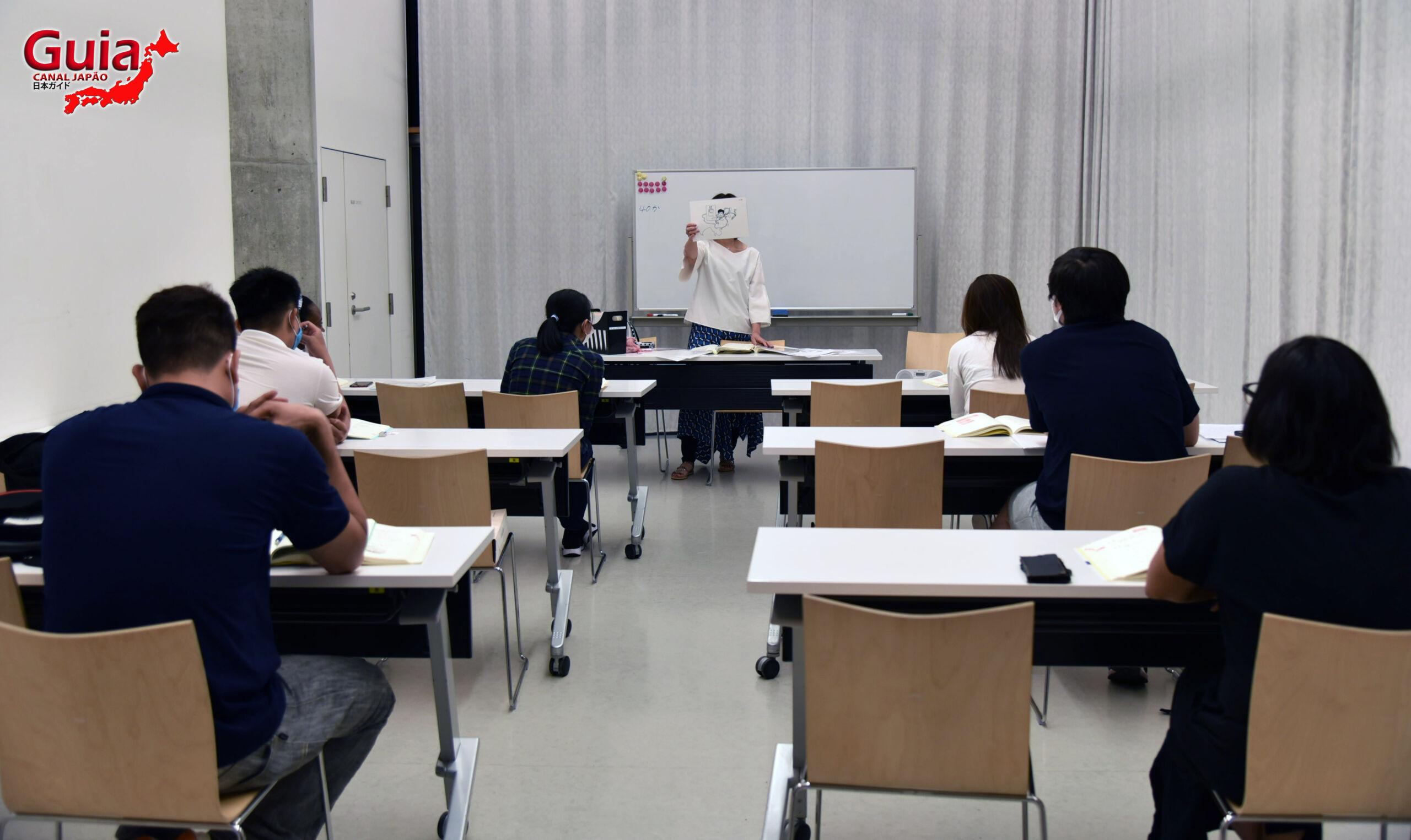 Curso de Japonês da Associação de Intercâmbio Internacional da cidade de Gifu 5
