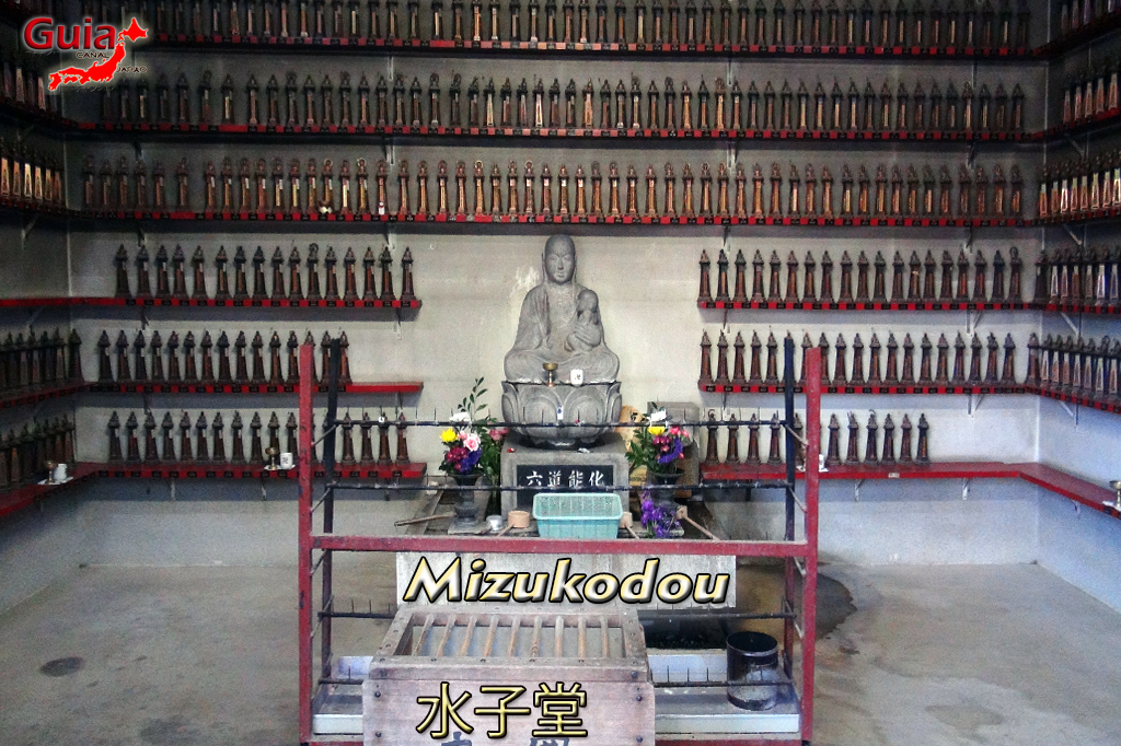 Templo Koubousan Henjouin - Chiryu 21