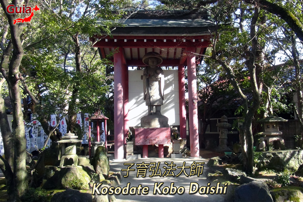 Templo Koubousan Henjouin - Chiryu 7