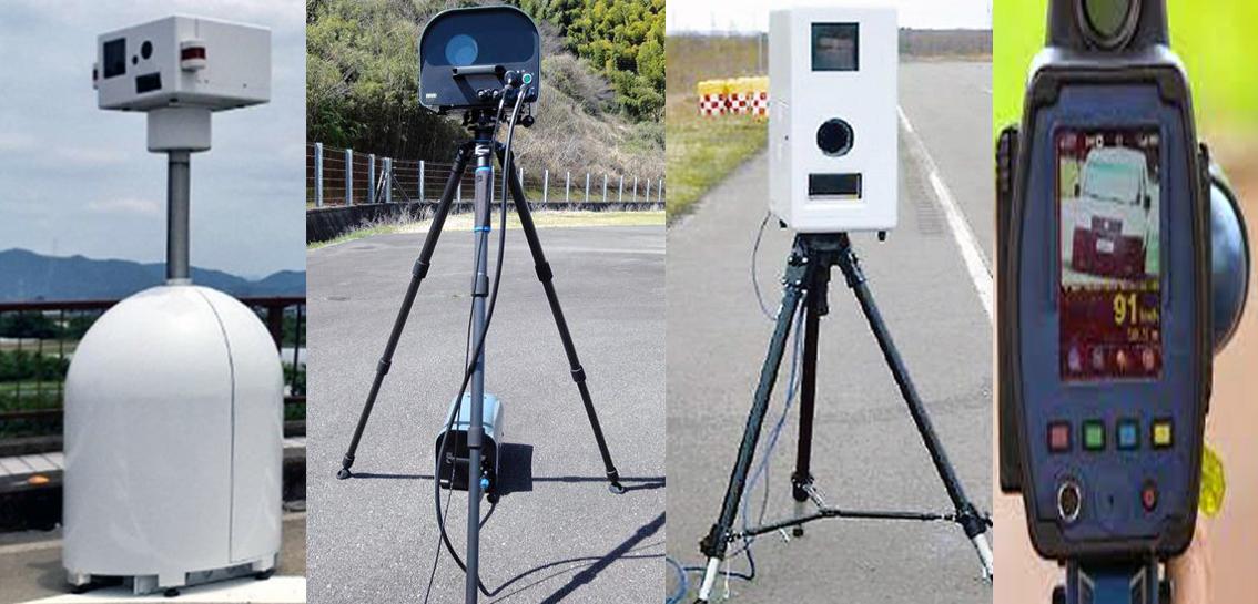 Japão aumenta monitoramento de violações de velocidade usando Radar Portátil 1